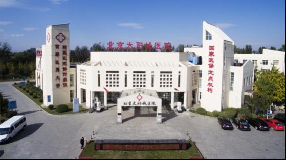 北京最好的肾病医院
