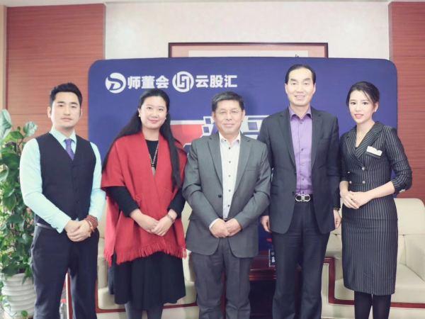 中国证券行业传奇人物阚治东做客《海平会客室》共享行业智慧