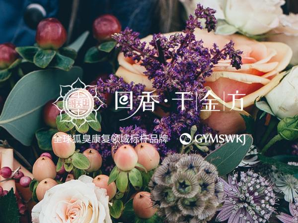 配花-06.jpg