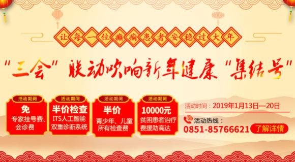 banner_xn19m.jpg