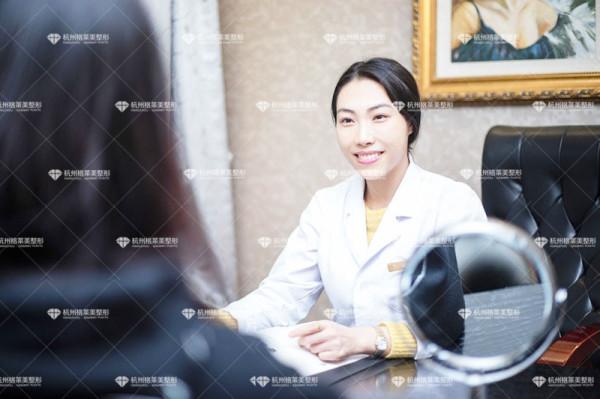 你适合哪种形态双眼皮?杭州格莱美王馨婉个性定制美眼。