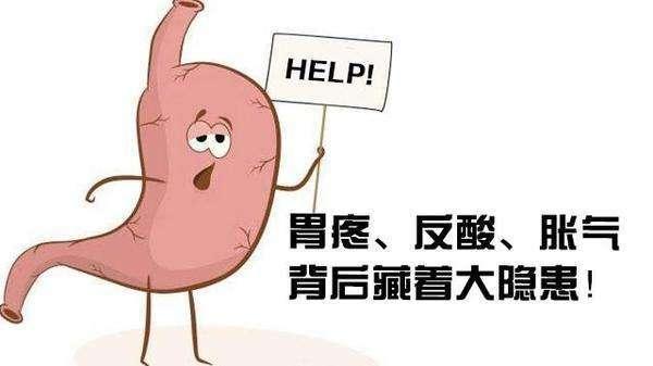 胃病.jpg