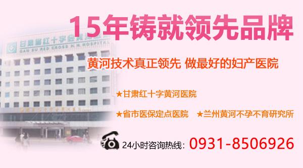 黄河医院.jpg