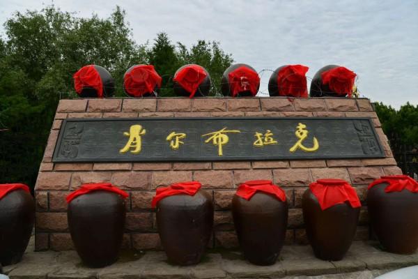 探秘新疆旅游新热点—西域酒文化博物馆