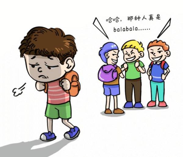 怎么样让孩子社交能力