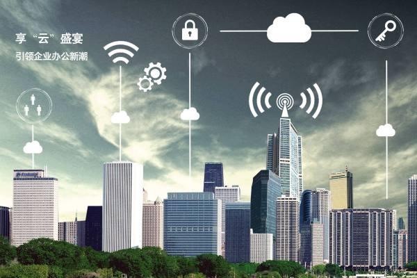 腾博智企APP 为何引领企业服务智能化转型?