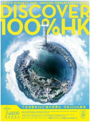 天际100香港观景台「8周年庆典」 令访客全方位享受香港地道文化及体验