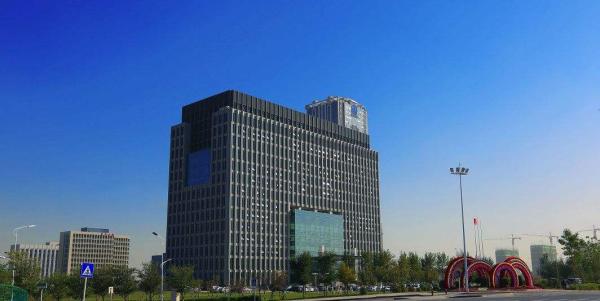 【新疆中泰集团总部大楼】.png