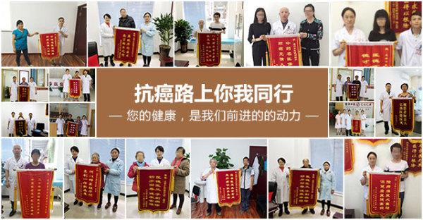 成都中医肿瘤研究院:中医治疗癌病辨证分期很重要