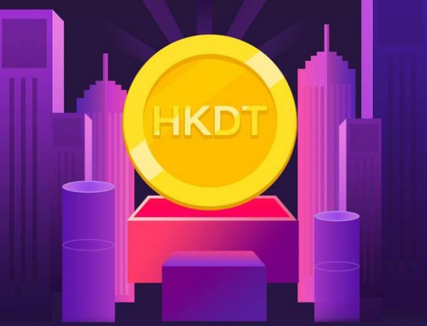 HKDT.png