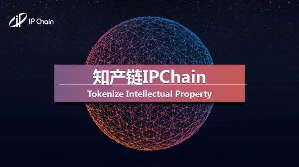 IPC配图.jpg