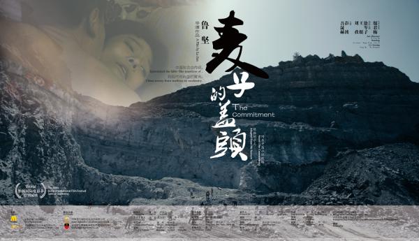 《银河补习班》邓超诠释父子情深 《麦子的盖头》演绎人性故事