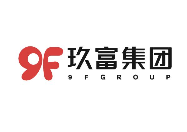 浙江省政府专题研讨精彩回放 玖富集团数字科技服务获高度赞誉