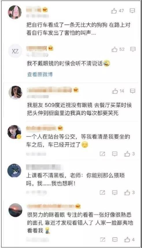 """深圳希玛林顺潮眼科医院带你""""零距离""""感受全飞秒近视手术!"""