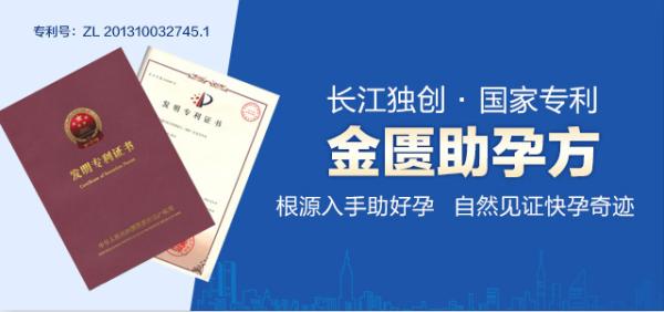 南京长江医院怎么样 靠谱吗 颇受25万幸孕家庭认可