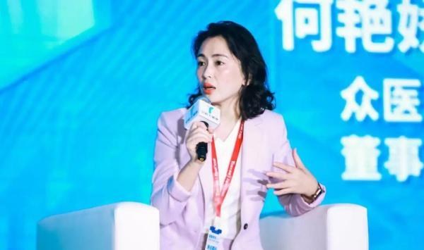 """希玛林顺潮眼科""""中国大健康产业升级峰会""""精彩对话"""