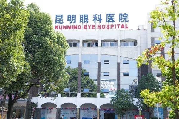 秋季眼病预防胜治疗。昆明眼科医院:过敏体质需多加注意