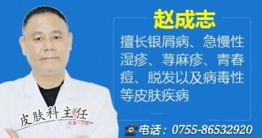 赵成志图片2.jpg