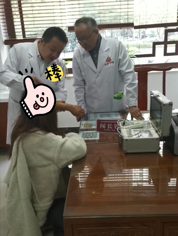 """""""京皖三甲医院皮肤病会诊""""活动还在继续,今天最后一天,预约从速"""