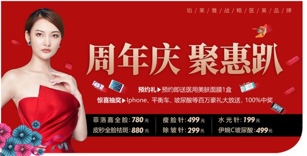 http://www.ectippc.com/jiaodian/253618.html