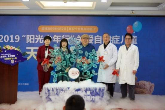 北京天使儿童医院 汇聚爱,凝聚爱,这些孩子的未来我们一起来关爱