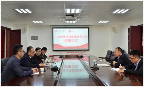 广东坤隆投资集团向同心圆慈善基金会捐赠100万元