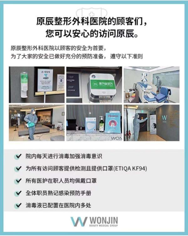 微信图片_20200206111431.jpg