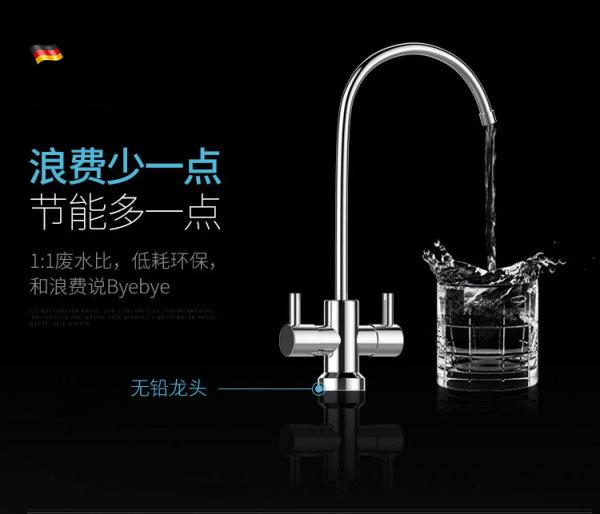 高端进口净水器国际净水器十大品牌菲浦斯净水器怎么样