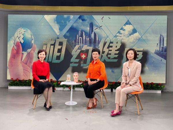 杭州市一医生张菊芳教授携程含皛医生,受邀参加杭州电视台相约健康栏目录制
