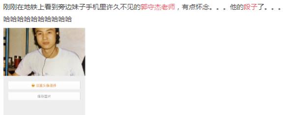 """东奥会计网校官方网:海量名师助阵考生赢在考前""""一公里"""""""