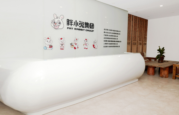 中国民贸携手胖小兔集团开启云端共赢新模式