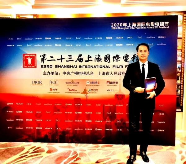 上海国际电影节采访爱新觉罗兰烨讲精准扶贫电影《母爱春风》