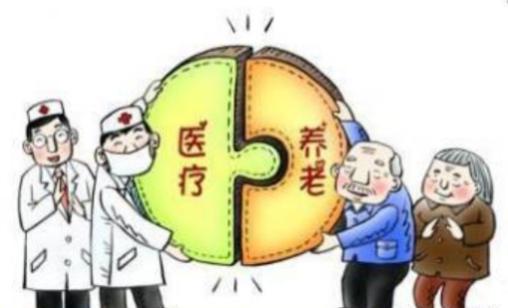 没想到北京满足医养结合的养老院居然在这里