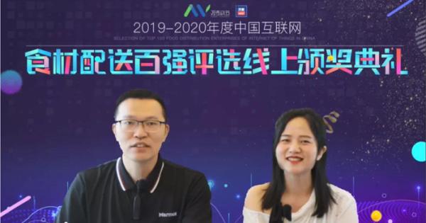 观麦科技CTO周杨及品牌运营总监凌霞.jpg