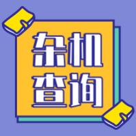 简约可爱毕业考研干货分享公众号推送小图@凡科快图 (1).png