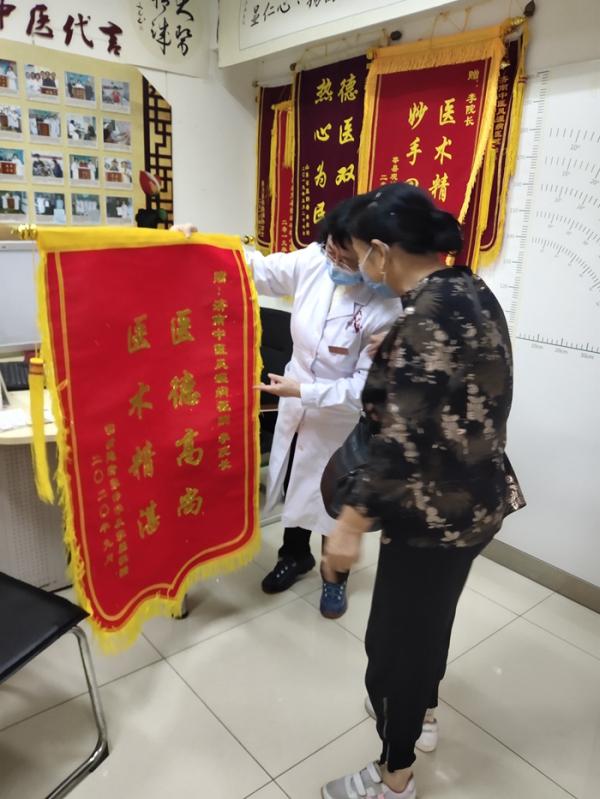 济南中医风湿病医院优质服务暖人心 患者无限感激送锦旗