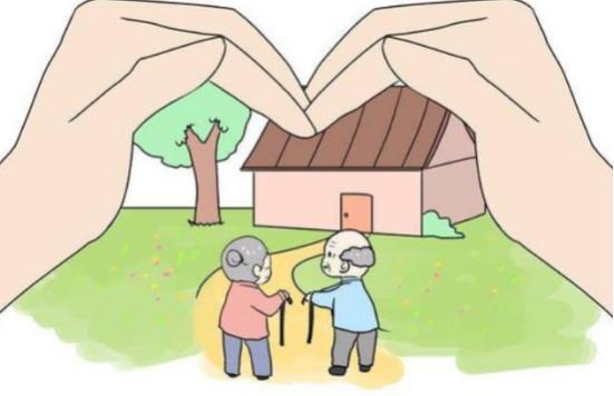 北京泰和养老:为什么选择养老院?选择什么样的养老院?