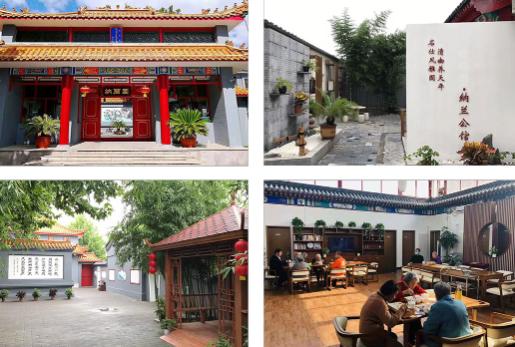 北京泰和养老院:告别留守 迎向健康养老生活