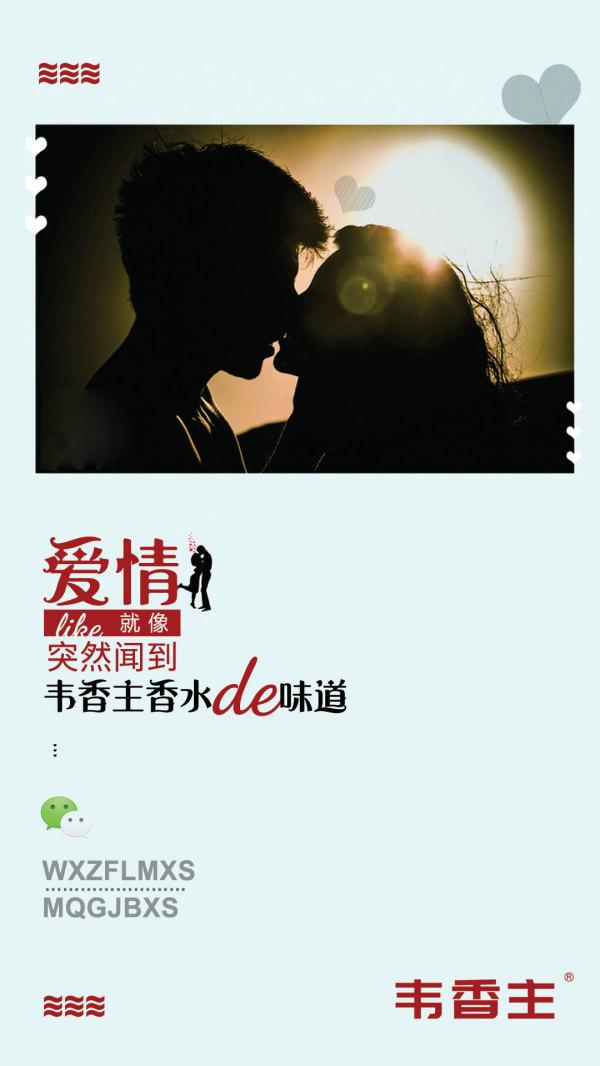 新韦香主视频.jpg