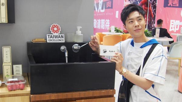 台湾精品新闻稿二 (8).jpg