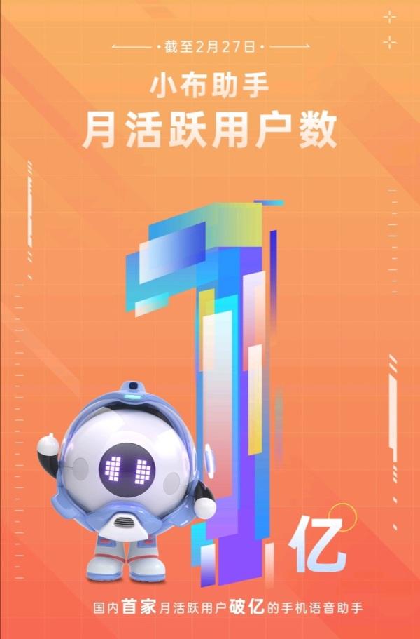 "OPPO小布助手大学生技能挑战大赛报名通道正式开启,邀你共创""布""可思议的AI"