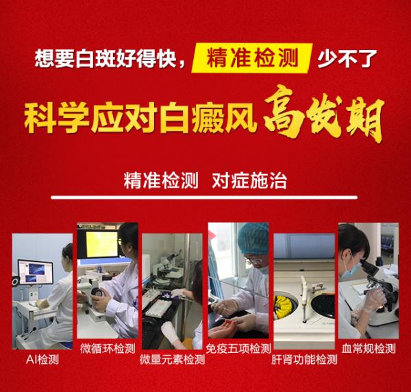 这个五一,烟台半岛北京专家特需门诊中心4周年公益会诊即将开始,快来报名!