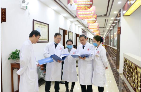 南京肤康皮肤病医院是正规的吗? 品牌专科 百姓认可